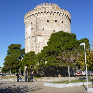 Great Destinations Radio Show: Thessaloniki